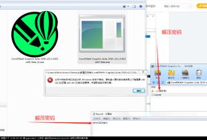 CorelDRW 2020测试版(5)