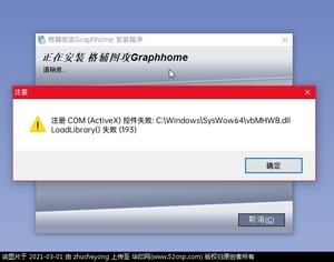 免费软件-格辅图攻可用于超级复杂的批量数据(9)